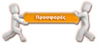 agorathermansis_agorastis